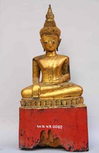 A Buddha Image with Inscription (Wat Mueang Mo)