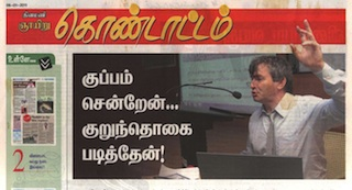 From an article in the Tamil press (Tinamaṇi) about Jean-Luc Chevillard