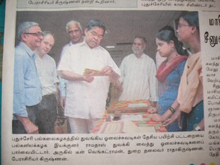 Inauguration of the Workshop, from a report in the Tamil press (Tina Malar)