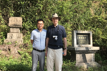 F. Verellen with He Shouqiang 何守強, director of the Museum of Fangchenggang 防城港