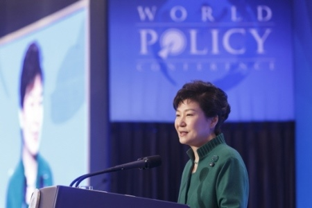 Park Geun-hye, President of South Korea