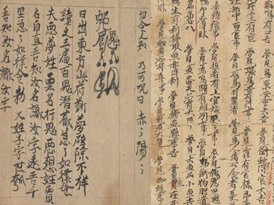 Dunhuang manuscripts Pelliot chinois 3908 and Stein 620