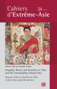 Cahier d'Extrême-Asie 24 (2015)