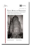 Śaiva Rites of expiation