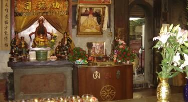 Communication: ''La contribution de Gongga Laoren (1903-1997) à la diffusion du bouddhisme tibétain à Taïwan''