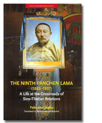 The Ninth Panchen Lama (1883-1937)