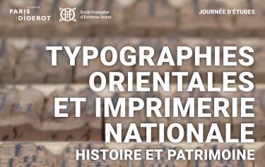 Journée d'étude ''Typographies orientales et Imprimerie nationale. Histoire et patrimoine''