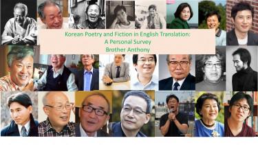 XXXVIIIe Seoul Colloquium in Korea Studies