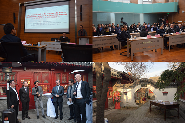 20th anniversary of the Centre of Peking