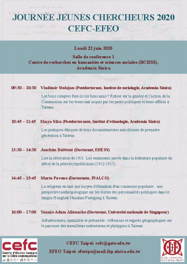 CEFC-EFEO Young Researchers' Day 2020.