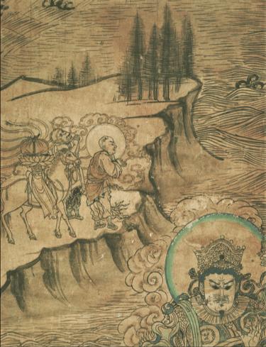 Conférence ''Les sūtras traduits par Xuanzang et les peintures murales de Dunhuang''