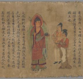 Conférence sur ''Le Da Guanding jing (Grand Sūtra de la consécration) et le bouddhisme chinois au Ve siècle''
