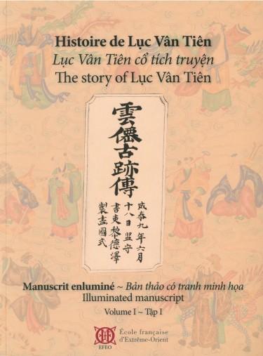 Présentation du livre ''Histoire de Lục Vân Tiên'' à la librairie Le Phénix