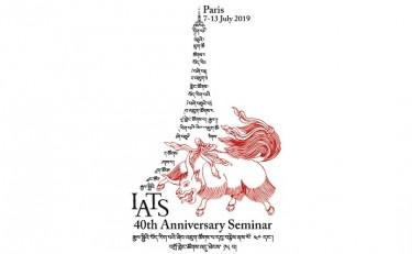 Congrès de tibétologie IATS2019