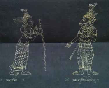 Inventaire des manuscrits siamois