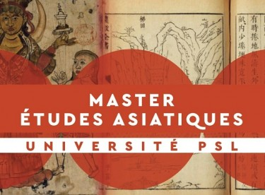 Master «Études Asiatiques » (EHESS-EPHE-EFEO) – Inscriptions 2019-2020