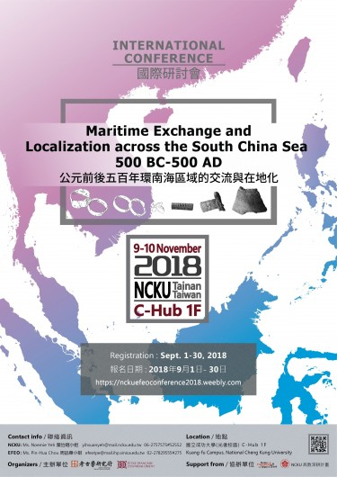 Colloque international ''Maritime Exchange and Localization across the South China Sea, 500 BC-500 AD''