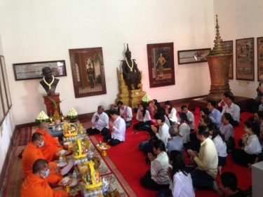 Ceremony at the National Museum of Cambodia