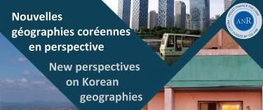 Journée d'études ''Nouvelles géographies coréennes en perspective''
