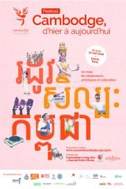 Conférence sur le thème ''Être artiste au Cambodge aujourd'hui''
