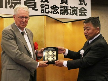 Frédéric Girard lauréat du Prix international de l'université Kanazawa