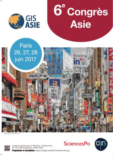 6ème Congrès du GIS Asie du 26 au 28 juin