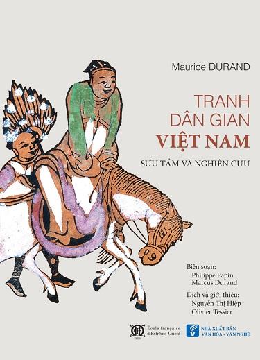Prix (catégorie B) de l'Association des éditeurs du Vietnam