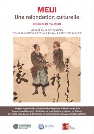 Talk by Christophe Marquet ''Les peintres de Meiji aux prises avec la modernité''