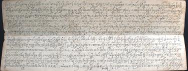 Inventaire des manuscrits thai yuan et thai lü