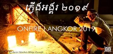 Cerangkor-OnFire archaeological experimentation project