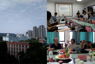 International Conference on Manuscript Studies in Wuhan